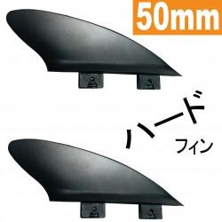 """saruSURF ハード 2"""" Premium Twin SET プレミアム ツイン フィンセット FCS対応 50mm 2枚セット"""