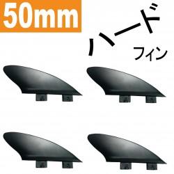 """saruSURF ハード 2"""" Premium Quad 50mm 4枚セット"""